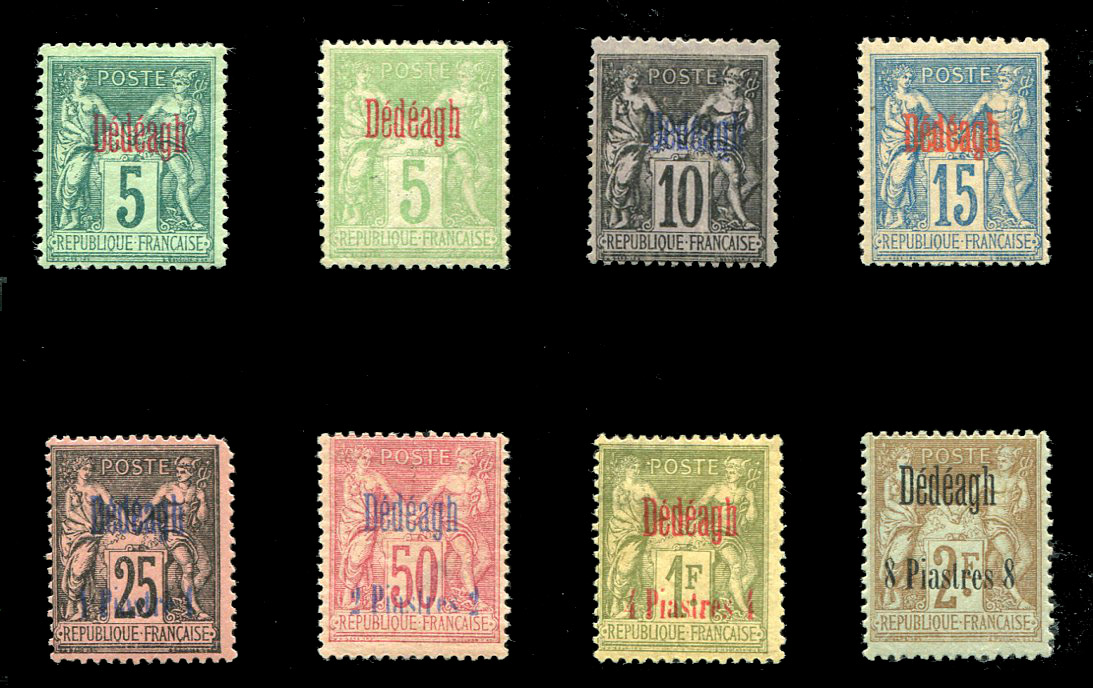 Stamps From France Amp Colonies French Colonies French