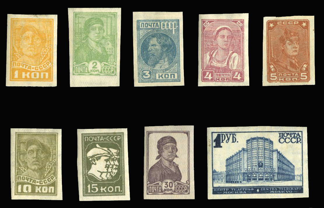 Stamps from Russia